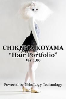 $iPhone Apps of RuffEDGE Productions-chikuma koyama 1