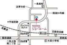 奈良県発 地元の建築家が感じる設計事務所の日常と家づくり日記-TOTO奈良