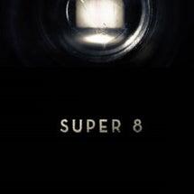 SUPER 8/スー…