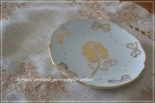 ゴールドの小皿