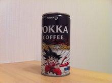 デイサービスセンター友・直 非公式ブログ-ポッカコーヒー DRAGON BALL CAN