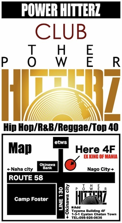 $club Power Hitterz Official Blog