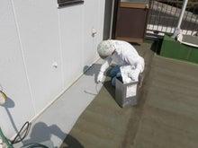浅場塗装株式会社のブログ