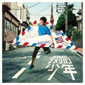 JAMILのブログ このへんな外国人は これからも 日本にいるのです。MAYBE。-アメリカン少年
