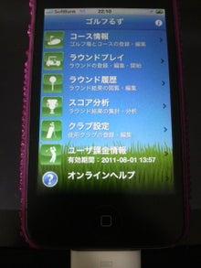 ☆ようちんの日記☆-2011071222100000.jpg