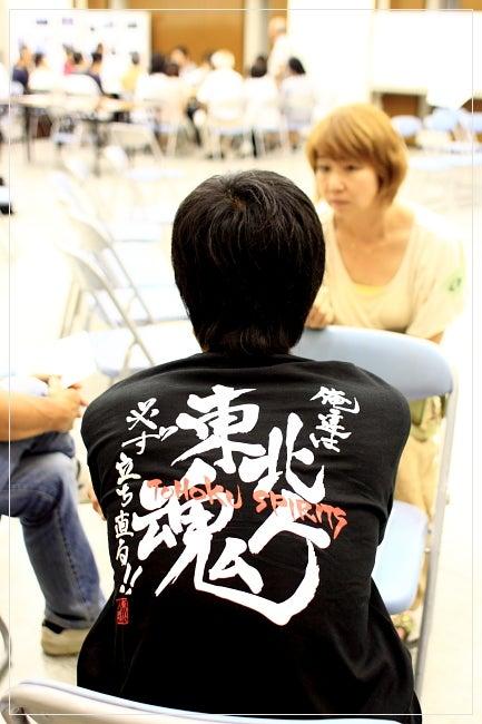 Jの写真館 by ichiyosha-東北人魂