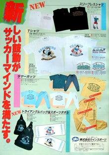 1987.8マガ ウインスポーツ