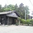 しぜん堂(新潟/内野…