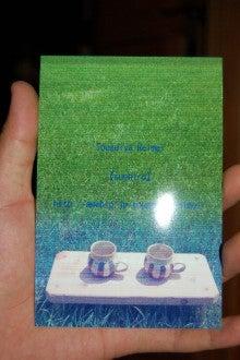 陶芸屋黎明(れいめい)の      日記と商品
