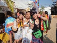 関西の夏フェス・野外フェス★ツキノウタゲ