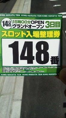 スロッターモンキチの絆日記-image.jpg