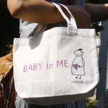 マタニティママと赤ちゃんの大事な時期をオシャレにメッセージ♪マタニティのシンボルマークBABY in ME公式ブログ-トートバッグS