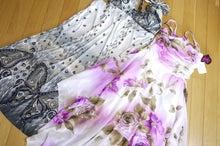 $安い可愛いHAPPYなお洋服屋さん!かわいい服、安カワ通販、モバオクやってます~Primity/プリミティ~-suka-to