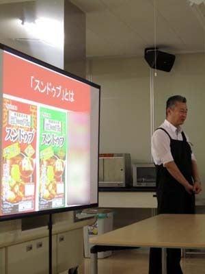 韓国料理サランヘヨ♪ I Love Korean Food-丸大食品 研修