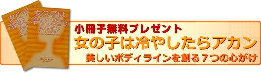 $★神戸西宮リンパマッサージ田中朋秋のブログ★