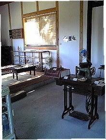 Taoちゃんのブログ-自然物雑貨屋2