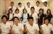 しおかわとおるのワイキキ日記-大阪市旭区千林の鍼灸整骨院