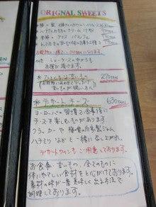 わたしの宿と食の記録