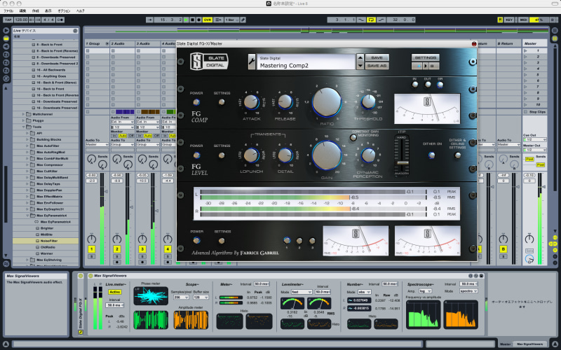 Slate Digital Mastering VST