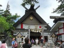 ココロ、スッキリ!!-富士山神社