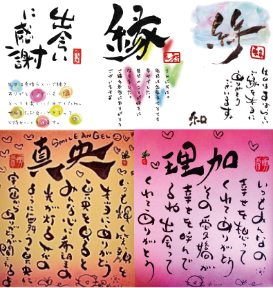 堀向勇希オフィシャルブログ「ツイてる人になる魔法の言葉」