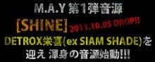 $YUJIオフィシャルブログ「YUJIと佑治」Powered by Ameba