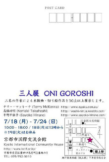 Gojo Guest House ブログ