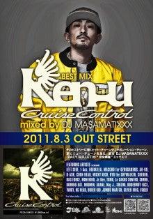 KEN-U  OFFICIAL BLOG「CRUISE CONTROL」by Ameba