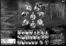 ルドビコ★公演ブログ