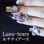 luna-tears  つぅじぃ~andふさえ