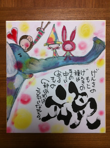 $Kiyo Gallary&Cafe-IMG_5593.jpg