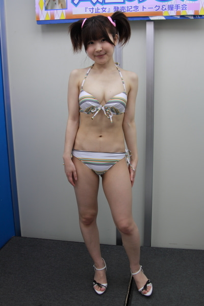 PPV 女子大生♥上司の娘 FC2 20歳 706146 【個人撮影】かほ