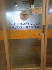 ~原点回帰 ALL FOR VERDY~ VERDYイベブロ Returns-morikawa