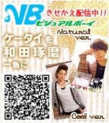和田琢磨オフィシャルブログ「切磋琢磨な日々」Powered by Ameba-BVきせかえ写真