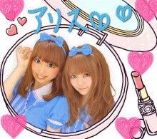 筧沙奈恵オフィシャルブログ「さなえにっき」Powered by Ameba-STIL0044.jpg