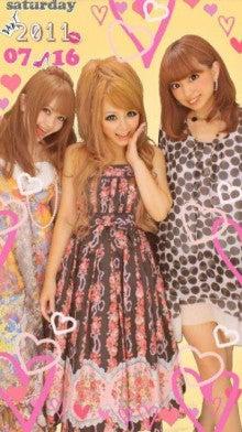筧沙奈恵オフィシャルブログ「さなえにっき」Powered by Ameba-STIL0047.jpg