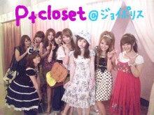 筧沙奈恵オフィシャルブログ「さなえにっき」Powered by Ameba-DVC00163.jpg