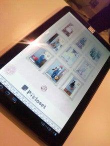 筧沙奈恵オフィシャルブログ「さなえにっき」Powered by Ameba-DVC00159.jpg