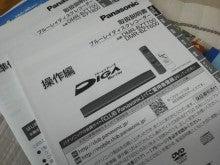 キラキラ*☆*かすみのありのまま日記-NEC_0574.JPG