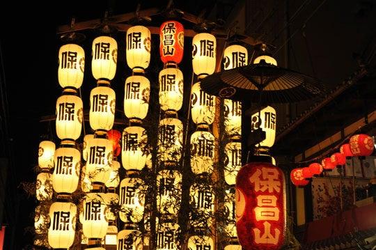 そうだった、京都に行こう(京都写真集)-宵山3