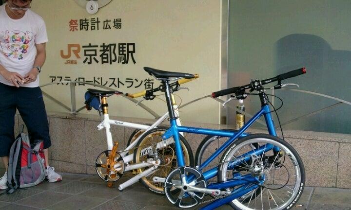 自転車 Tyrell ミニベロ 小径車 ... : 京都駅 自転車 レンタル 電動 : 自転車の