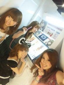 川本彩オフィシャルブログ「かわちゃん?はい!わたしです。」Powered by Ameba-DVC00978.jpg