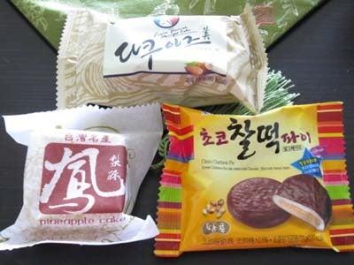 韓国料理サランヘヨ♪ I Love Korean Food-韓国料理サロン