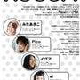 KOCOA+ai(コ…