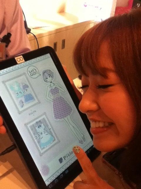 川本彩オフィシャルブログ「かわちゃん?はい!わたしです。」Powered by Ameba-未設定