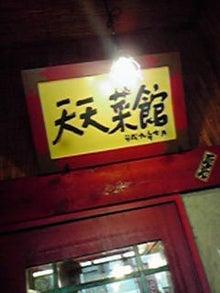 しろたま Dessert time~☆-2011071718140000.jpg