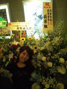 浅倉杏美のSmiley*Happily-110709_155450.jpg