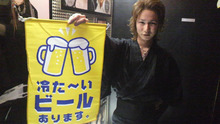 歌舞伎町ホストクラブ ALL 2部:街道カイトの『ホスト街道を豪快に突き進む男』-2011071709090001.jpg