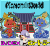 MamanWorld 