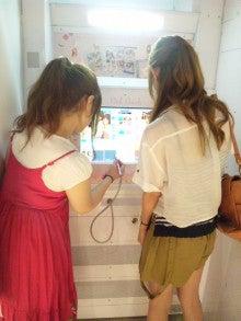 森下まいオフィシャルブログ『まいちぃのまいにちぃ日記』Powered by Ameba-DVC00650.jpg